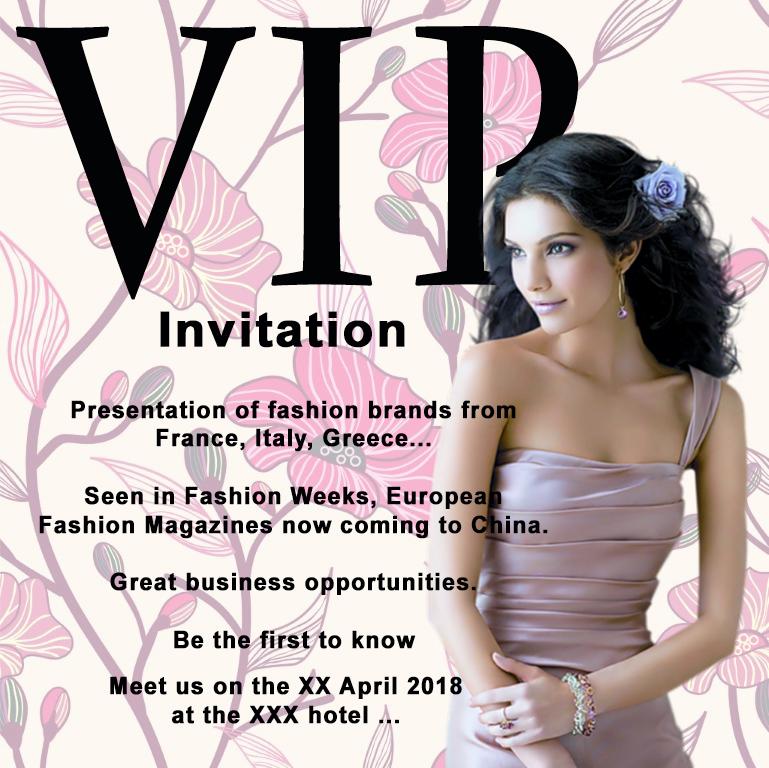 Флаер для модного мероприятия фото f_8725a64eef9e90bf.jpg