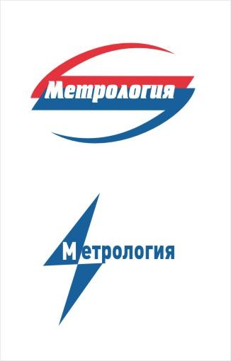 Разработать логотип, визитку, фирменный бланк. фото f_91358f73e8fd7452.jpg