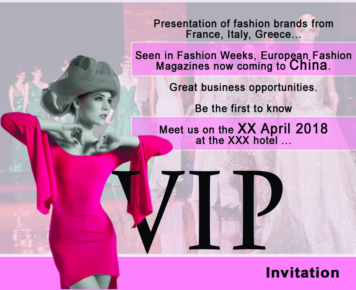 Флаер для модного мероприятия фото f_9685a6e0e1ad2c07.jpg