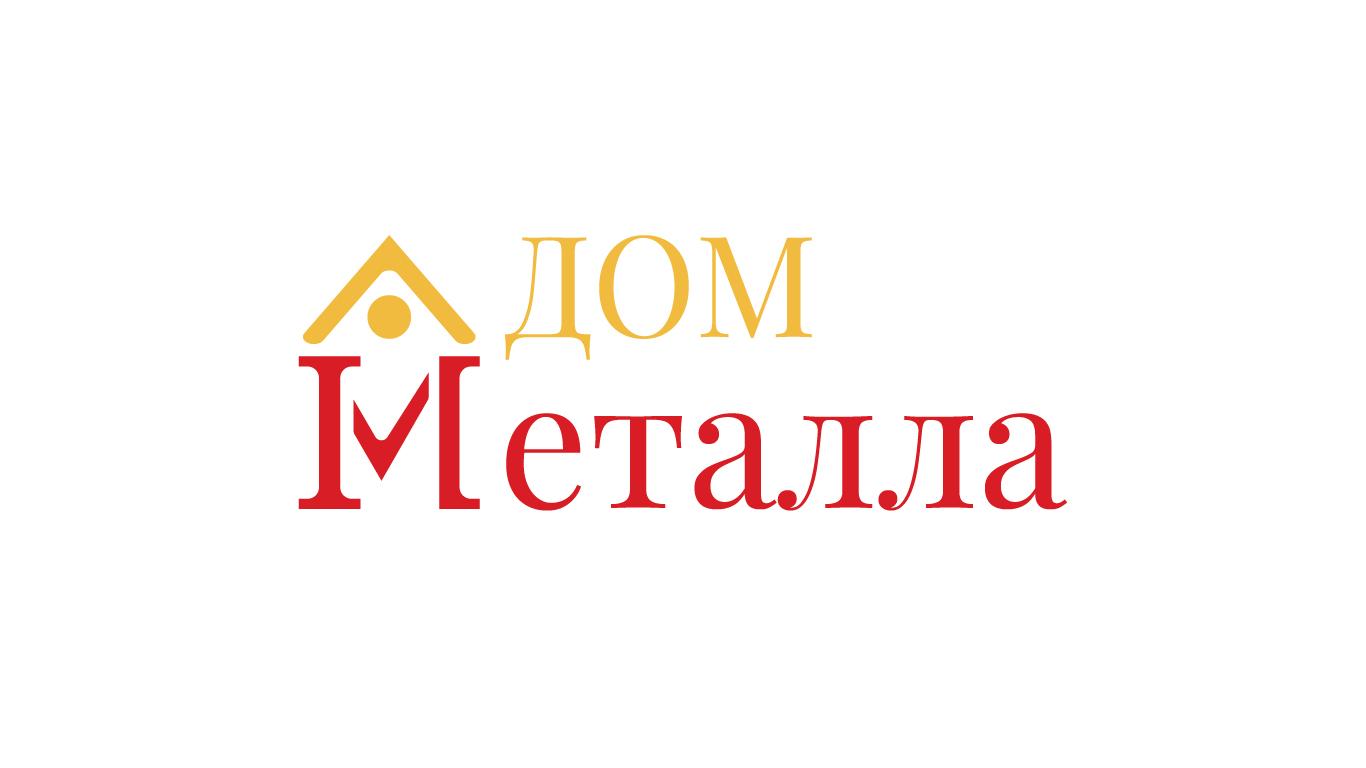 Разработка логотипа фото f_6075c5afac5929e4.jpg