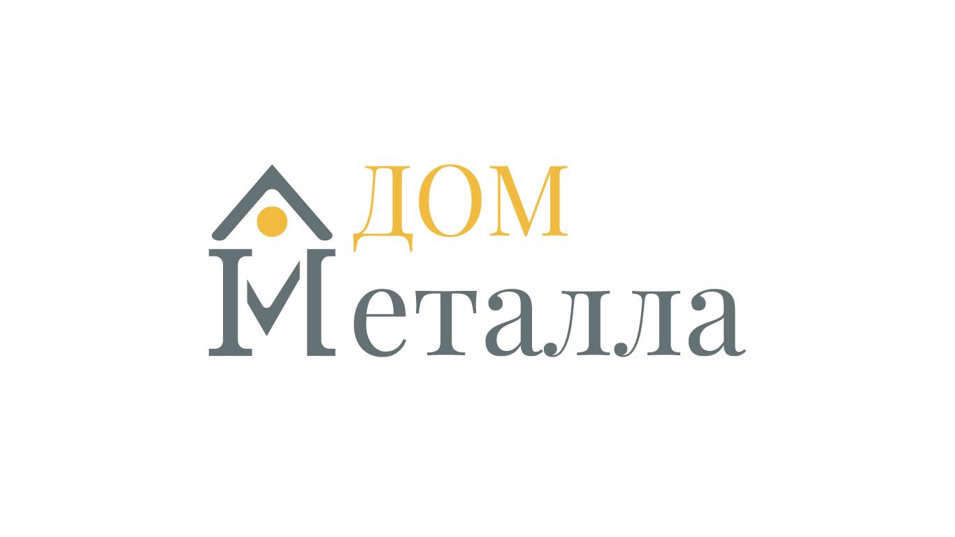 Разработка логотипа фото f_6245c5af1159c926.jpg