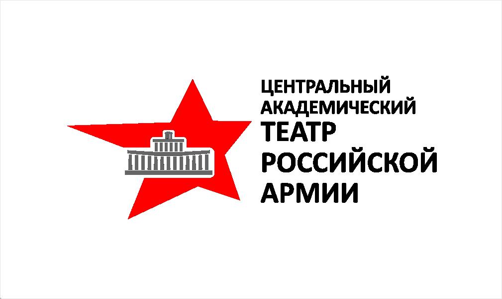 Разработка логотипа для Театра Российской Армии фото f_0235888dbe718c8b.png