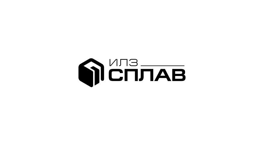 Разработать логотип для литейного завода фото f_0645afe8104001ef.jpg