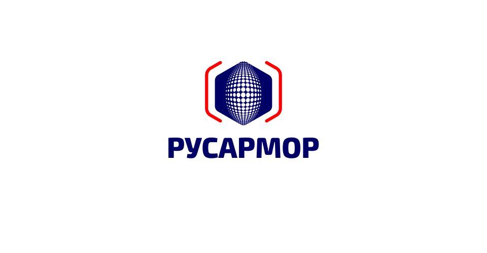Разработка логотипа технологического стартапа РУСАРМОР фото f_0715a0da338ede9e.jpg