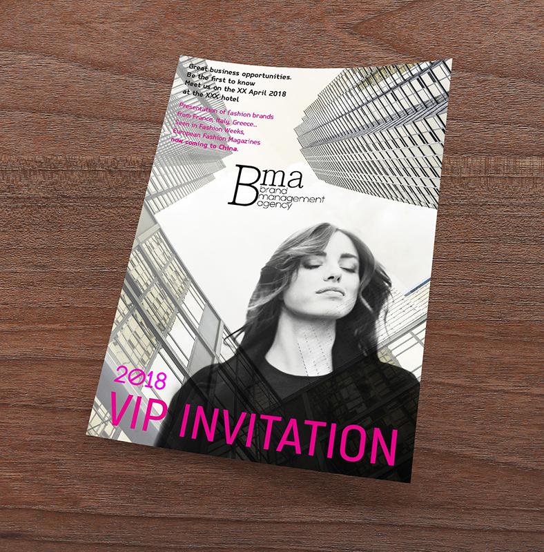 Флаер для модного мероприятия фото f_0825aafe894dd86c.jpg