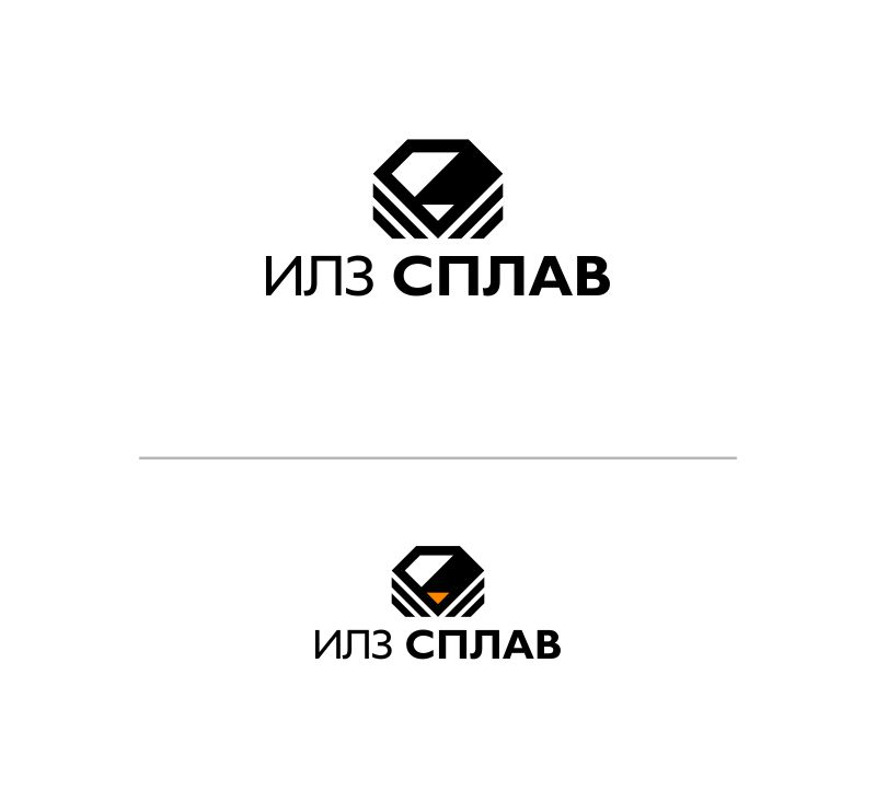 Разработать логотип для литейного завода фото f_1535b06cbecb3670.jpg