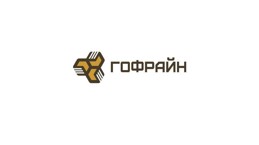 Логотип для компании по реализации упаковки из гофрокартона фото f_1855ce59dc68c23a.jpg