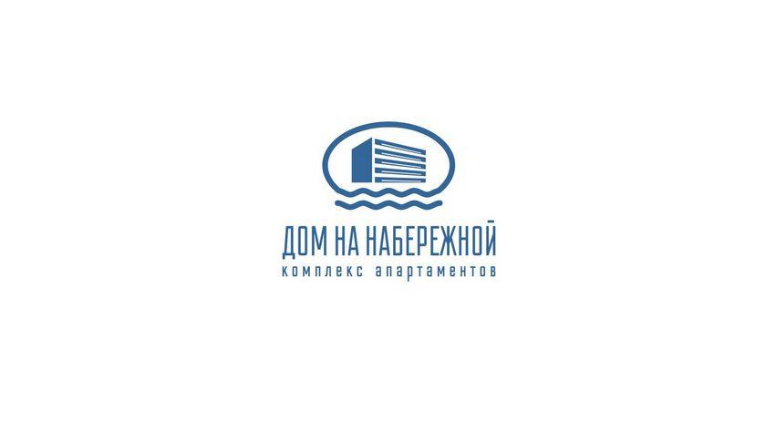 РАЗРАБОТКА логотипа для ЖИЛОГО КОМПЛЕКСА премиум В АНАПЕ.  фото f_1975deb09bc96912.jpg