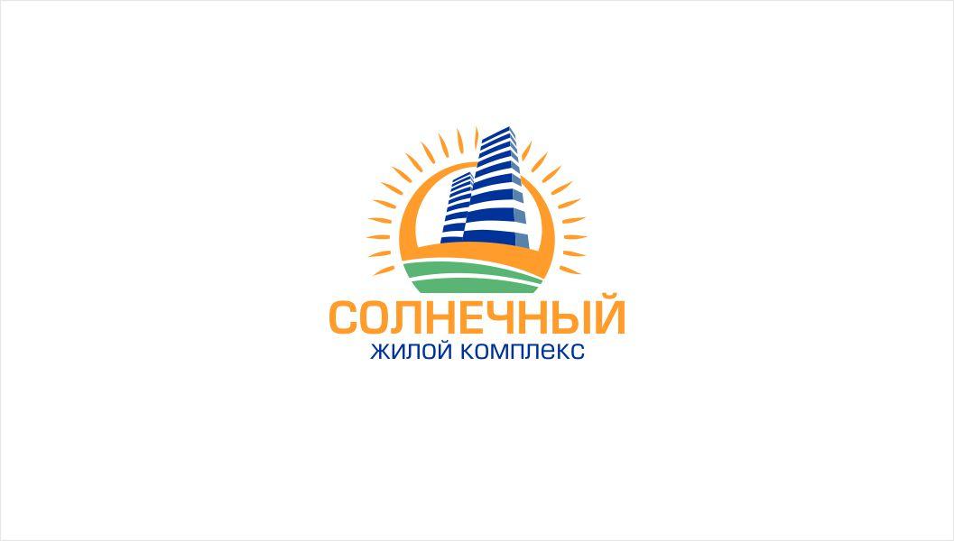 Разработка логотипа и фирменный стиль фото f_220596f4f4b7411d.jpg