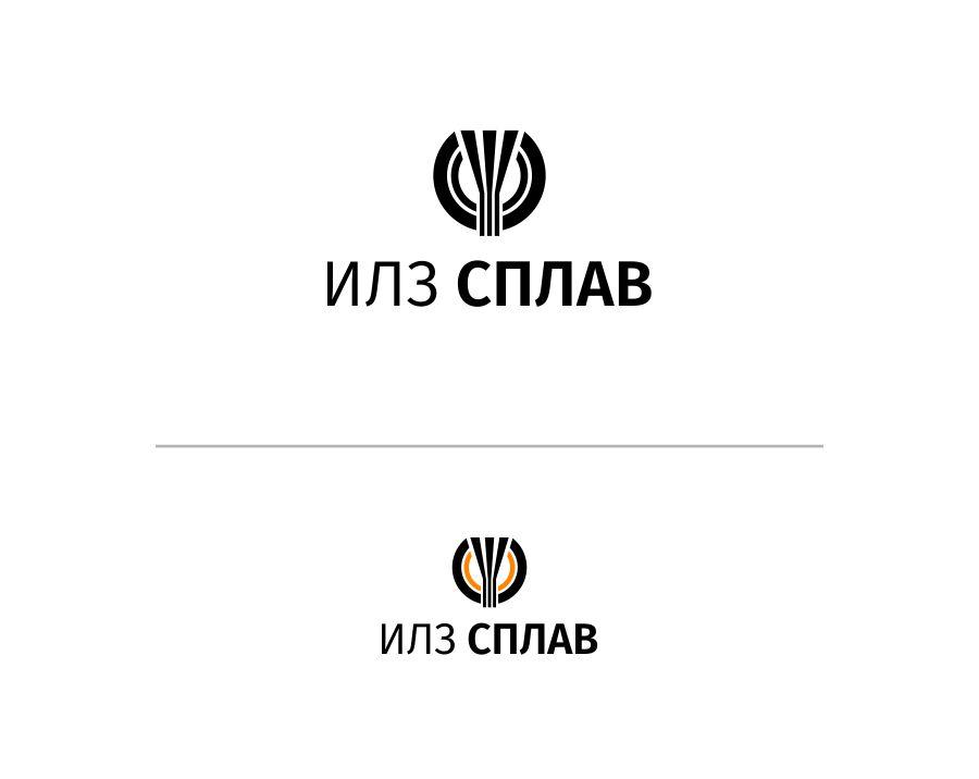 Разработать логотип для литейного завода фото f_2255b01b17d4fecc.jpg