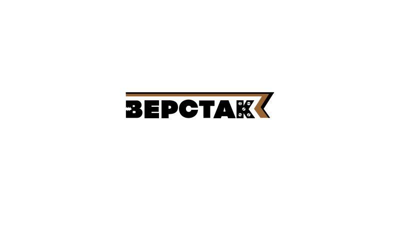 Логотип магазина бензо, электро, ручного инструмента фото f_2625a136df5572d3.jpg