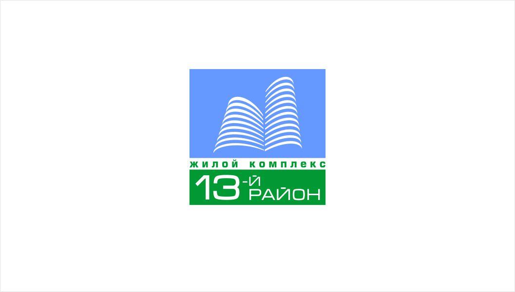 Разработка логотипа и фирменный стиль фото f_344596f7b26a589a.jpg