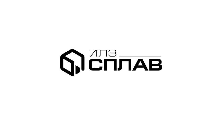 Разработать логотип для литейного завода фото f_3465afe7dca5b615.jpg