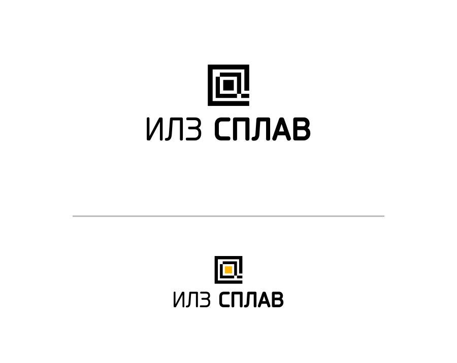 Разработать логотип для литейного завода фото f_3575b004c563df1e.jpg