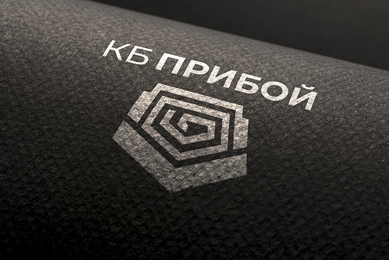 Разработка логотипа и фирменного стиля для КБ Прибой фото f_3875b2aa248d7e09.jpg