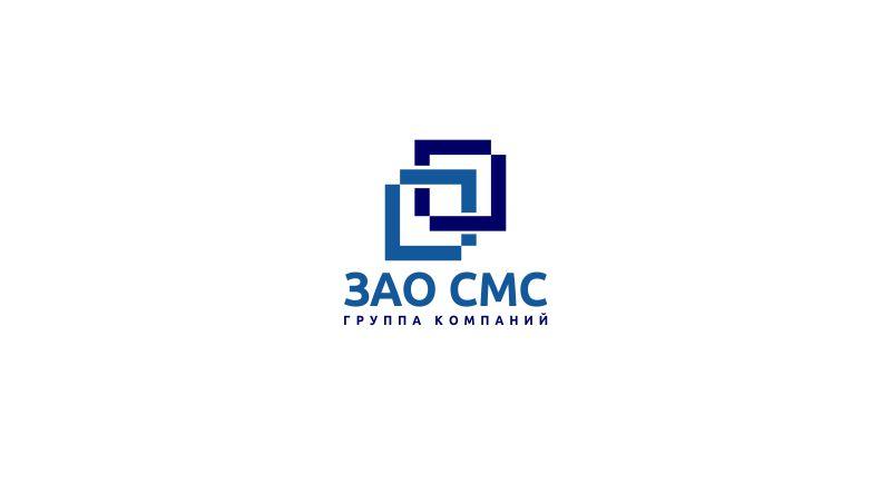 Дизайнер для разработки Логотипа для организации !СРОЧНО! фото f_4195a2a6e26a3874.jpg