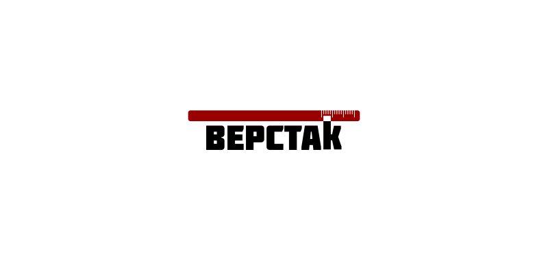 Логотип магазина бензо, электро, ручного инструмента фото f_4265a143d9f0a23f.jpg