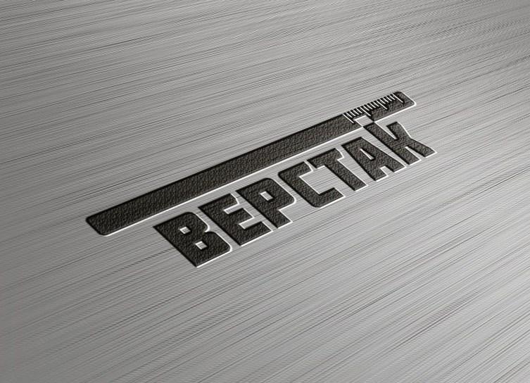Логотип магазина бензо, электро, ручного инструмента фото f_5005a143da4da878.jpg
