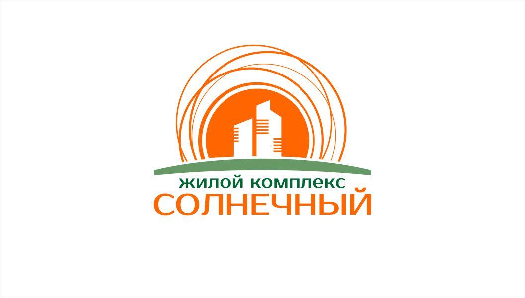 Разработка логотипа и фирменный стиль фото f_5485970bd7477bbe.jpg