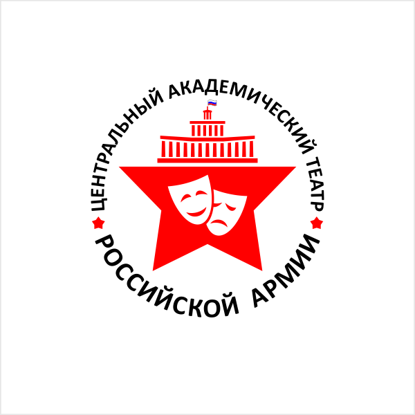 Разработка логотипа для Театра Российской Армии фото f_573588b61095f8ba.png