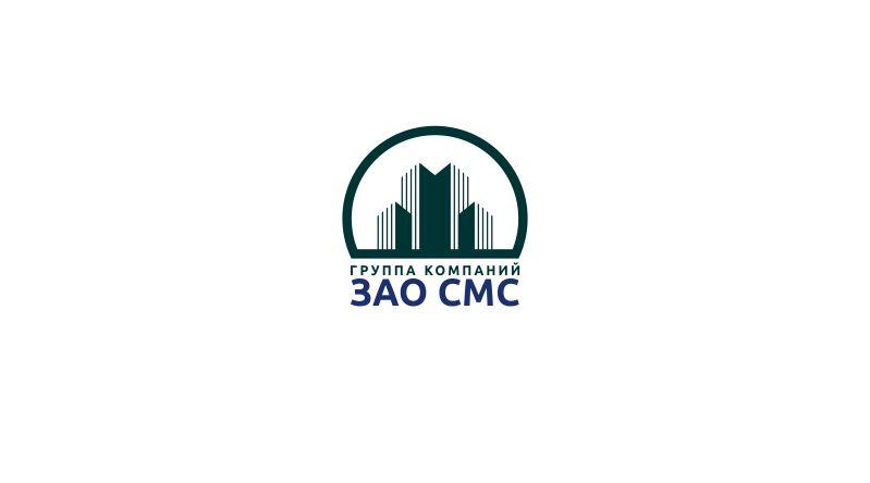 Дизайнер для разработки Логотипа для организации !СРОЧНО! фото f_6005a2a8426c44fa.jpg