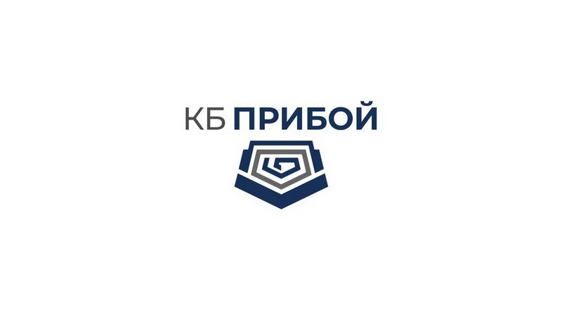 Разработка логотипа и фирменного стиля для КБ Прибой фото f_7015b2aa1d4f09d6.jpg
