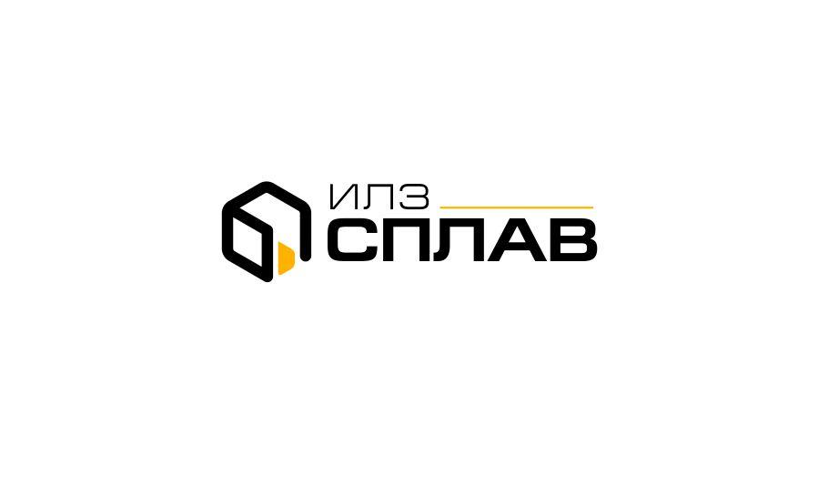 Разработать логотип для литейного завода фото f_7305afe7dc10cc5e.jpg