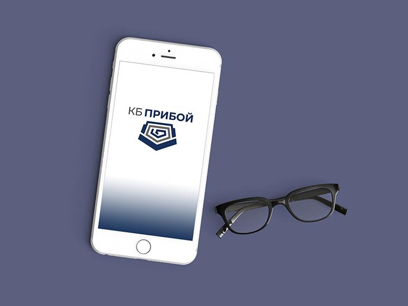 Разработка логотипа и фирменного стиля для КБ Прибой фото f_7355b2aa60130cec.jpg