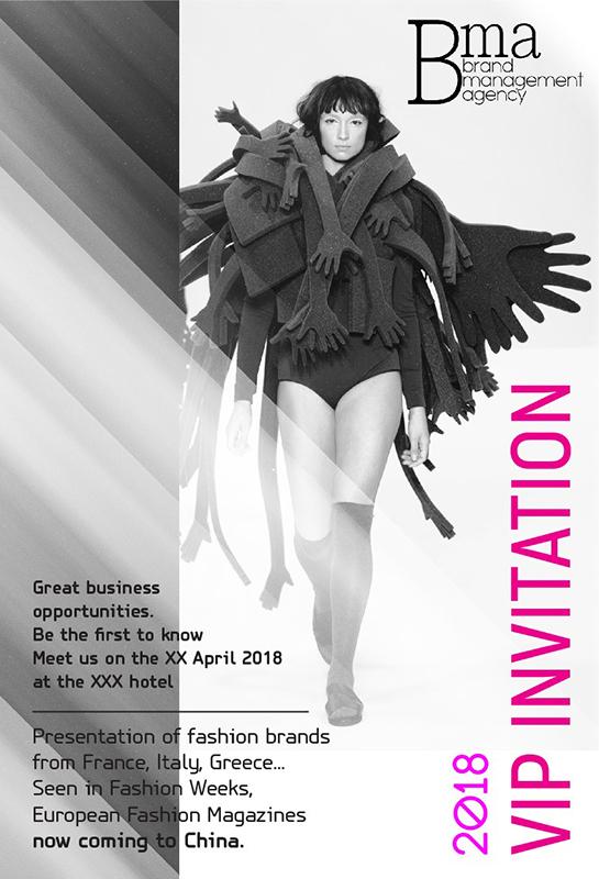 Флаер для модного мероприятия фото f_7375aafe712b0d54.jpg