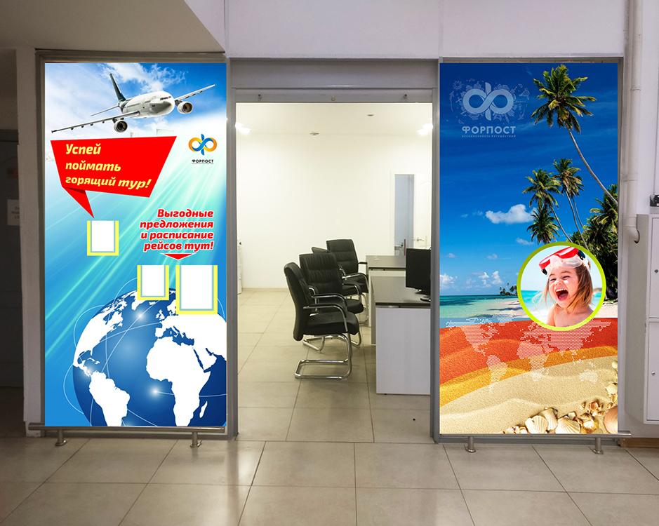 Дизайн двух плакатов фото f_7695a0cab91c93a3.jpg