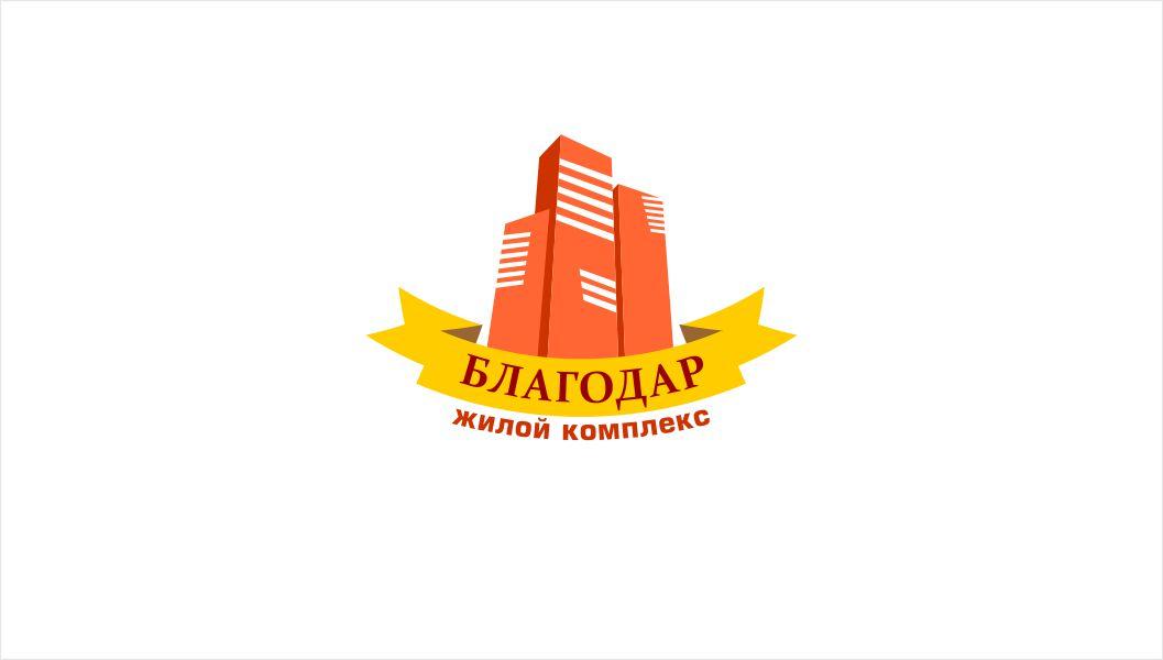 Разработка логотипа и фирменный стиль фото f_858596f7b303bd60.jpg
