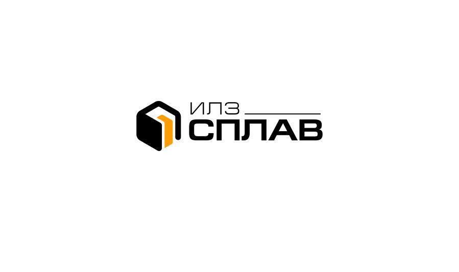 Разработать логотип для литейного завода фото f_8675afe80f547350.jpg