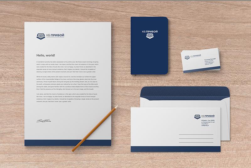 Разработка логотипа и фирменного стиля для КБ Прибой фото f_8705b2abd140d939.jpg