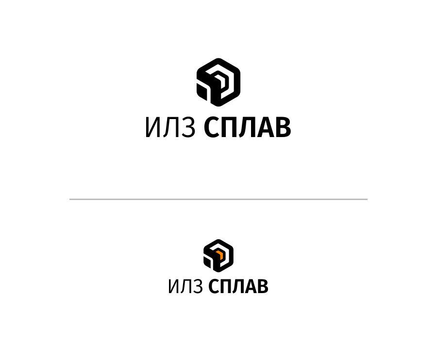 Разработать логотип для литейного завода фото f_9085b01b176da952.jpg