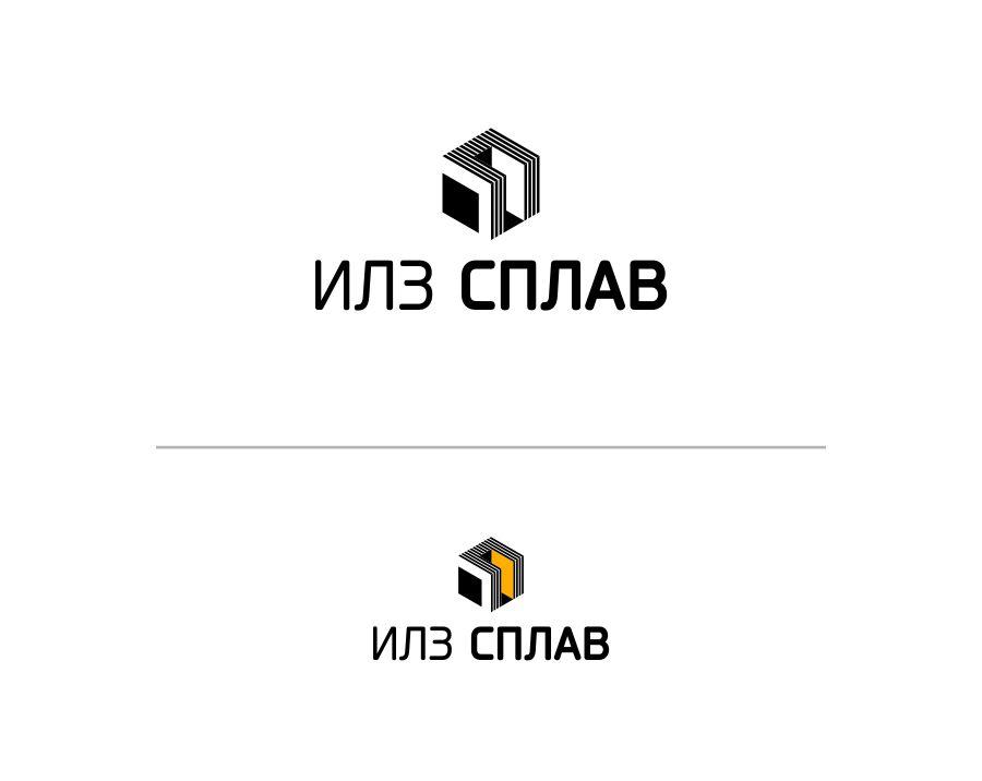 Разработать логотип для литейного завода фото f_9635b004c5e39b8a.jpg