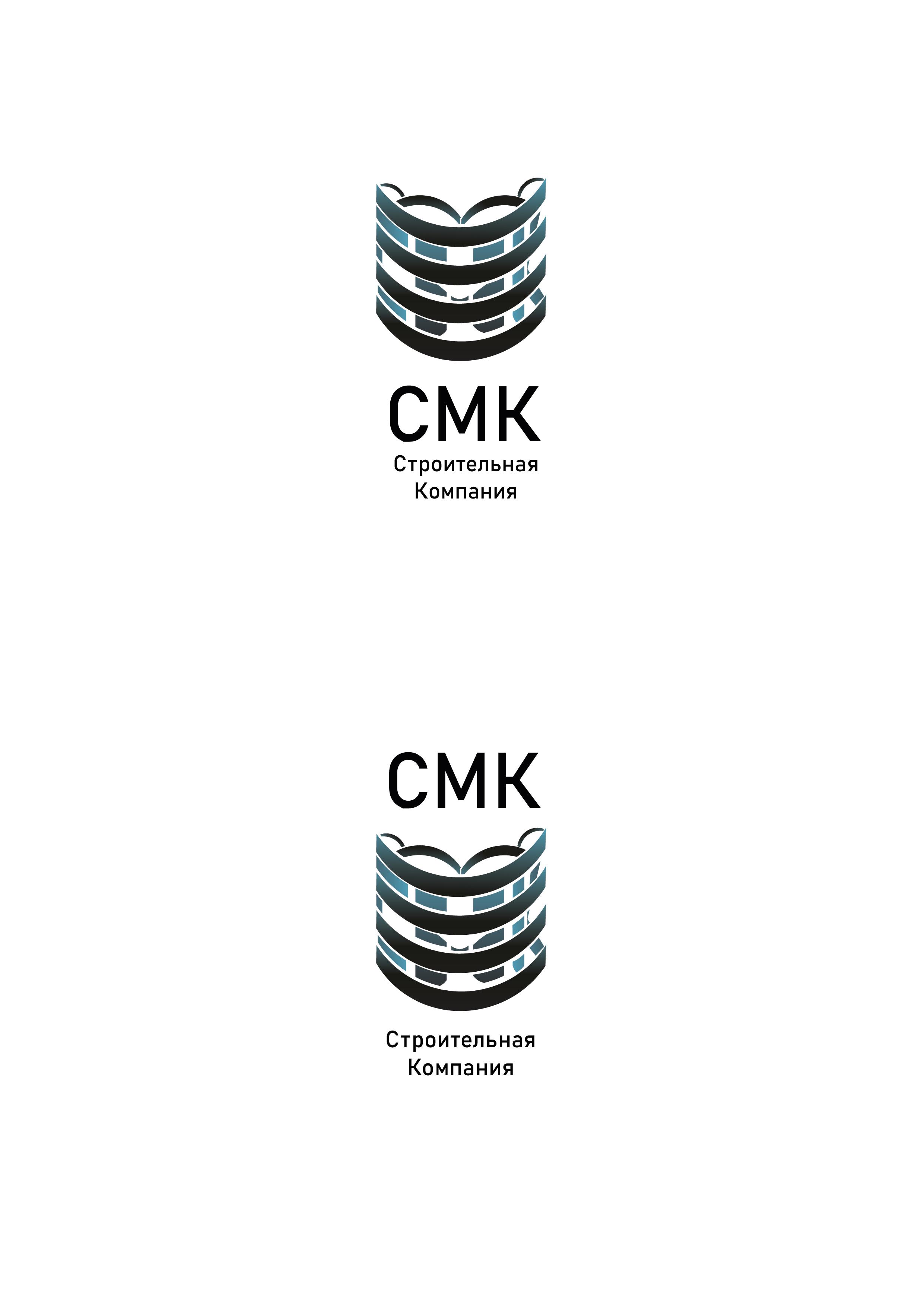 Разработка логотипа компании фото f_1925dc44b37a1e36.jpg
