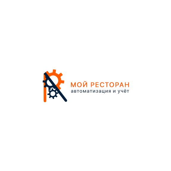 Разработать логотип и фавикон для IT- компании фото f_2185d544094bd16b.png