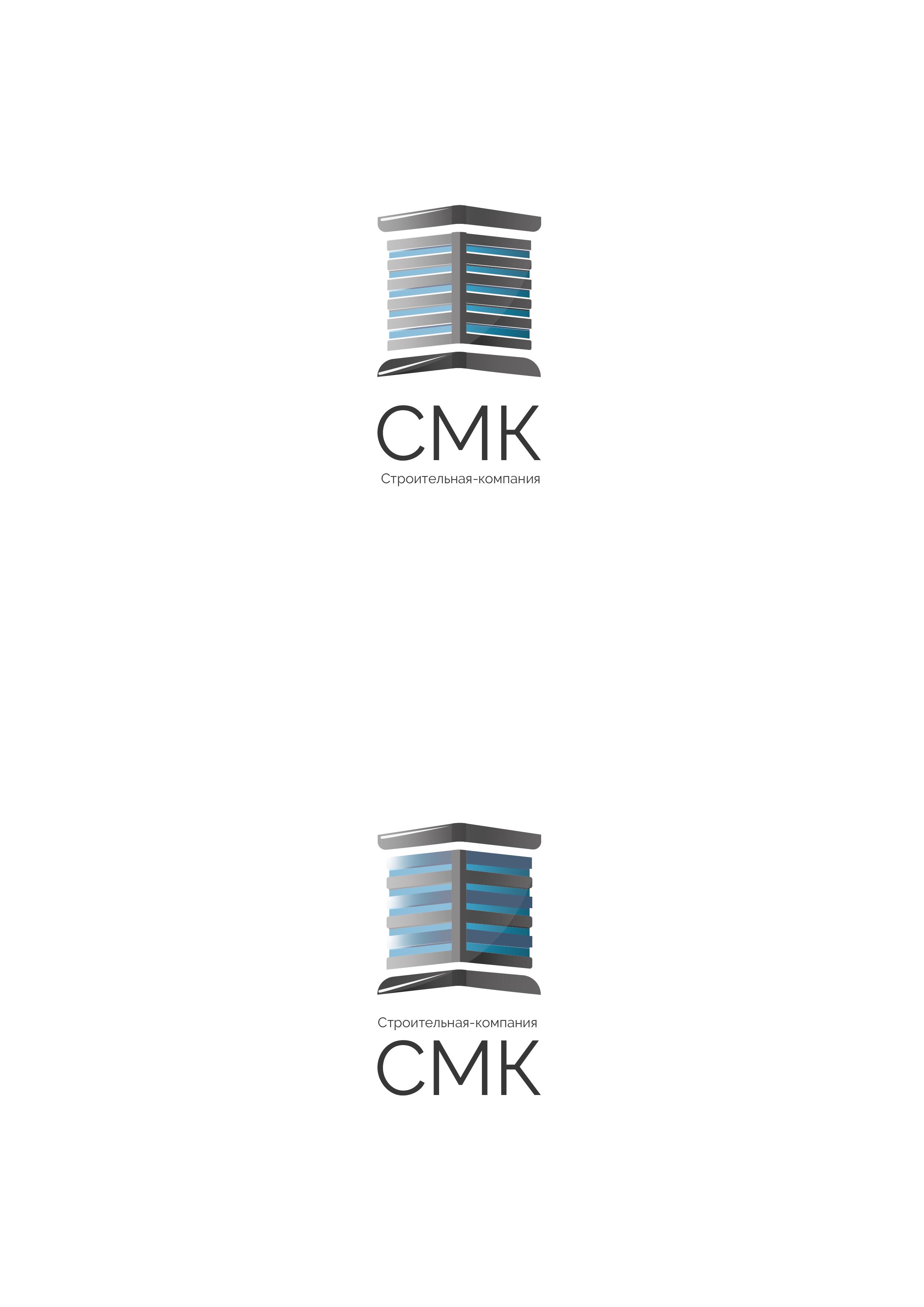 Разработка логотипа компании фото f_2315dc6b77c0fe26.jpg