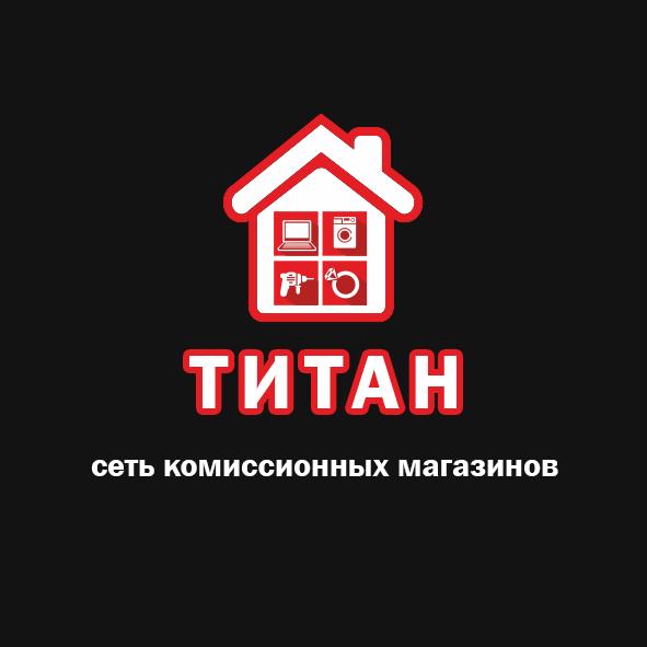 Разработка логотипа (срочно) фото f_2875d49ad7d07378.png