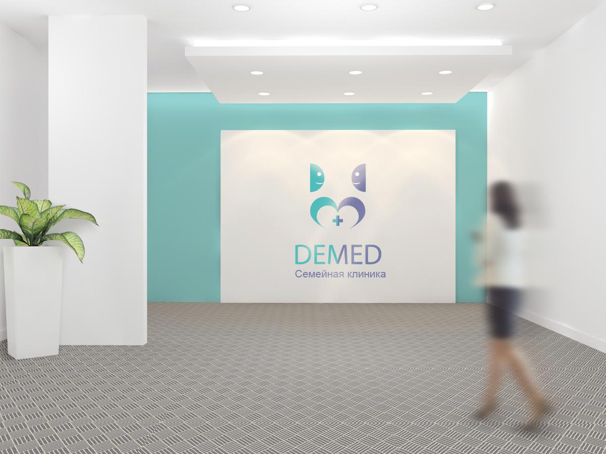 Логотип медицинского центра фото f_3425dc8fb8e1b196.jpg