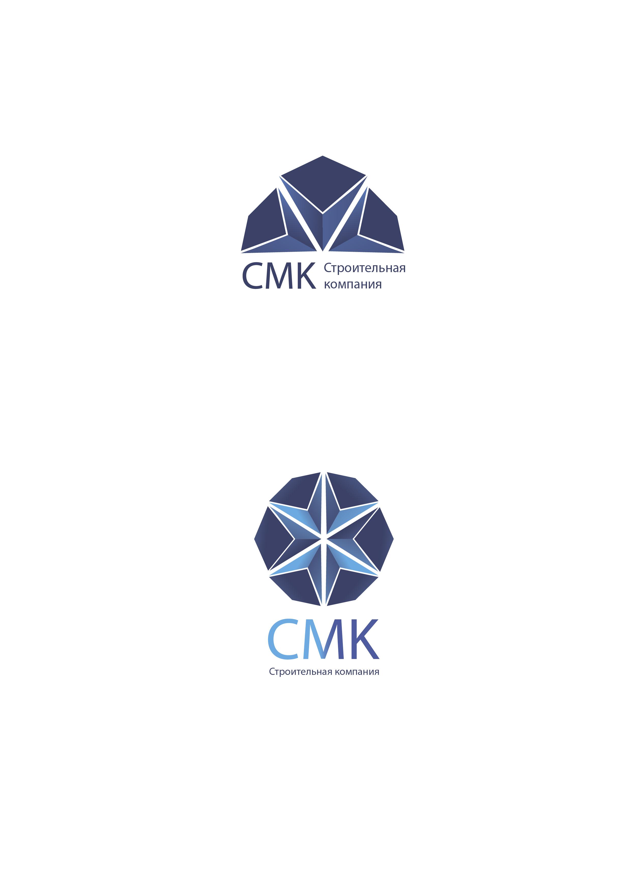 Разработка логотипа компании фото f_4895dcd473f7c326.jpg