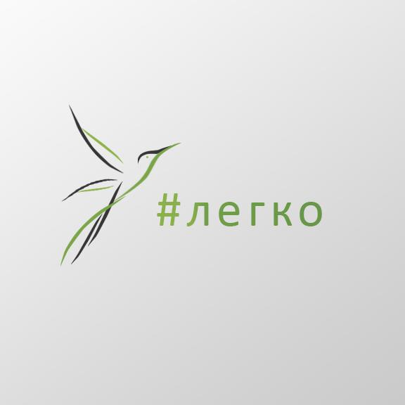 Разработка логотипа в виде хэштега #easy с зеленой колибри  фото f_5505d5195fa9eeab.png