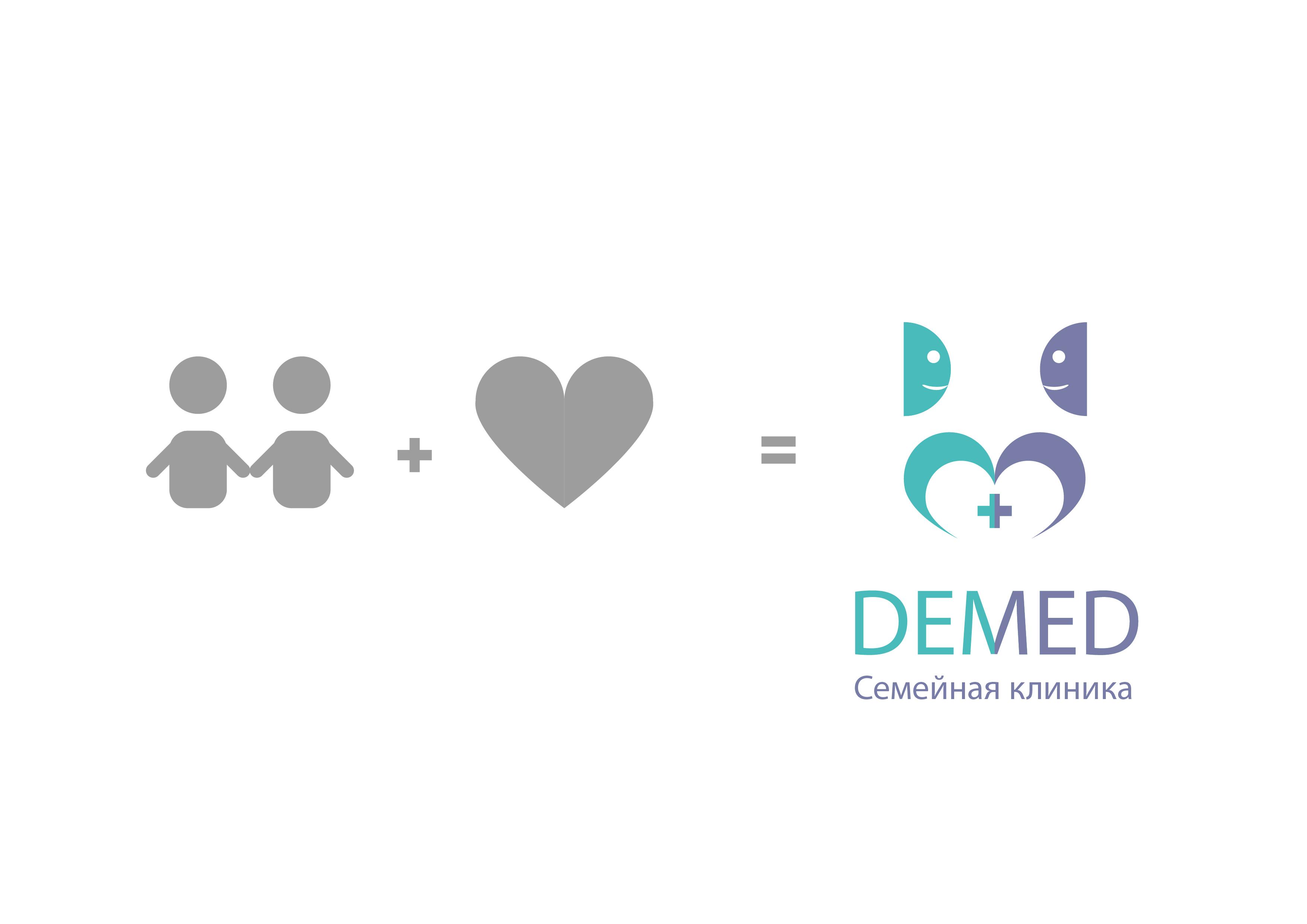 Логотип медицинского центра фото f_6255dc8f677de53e.jpg