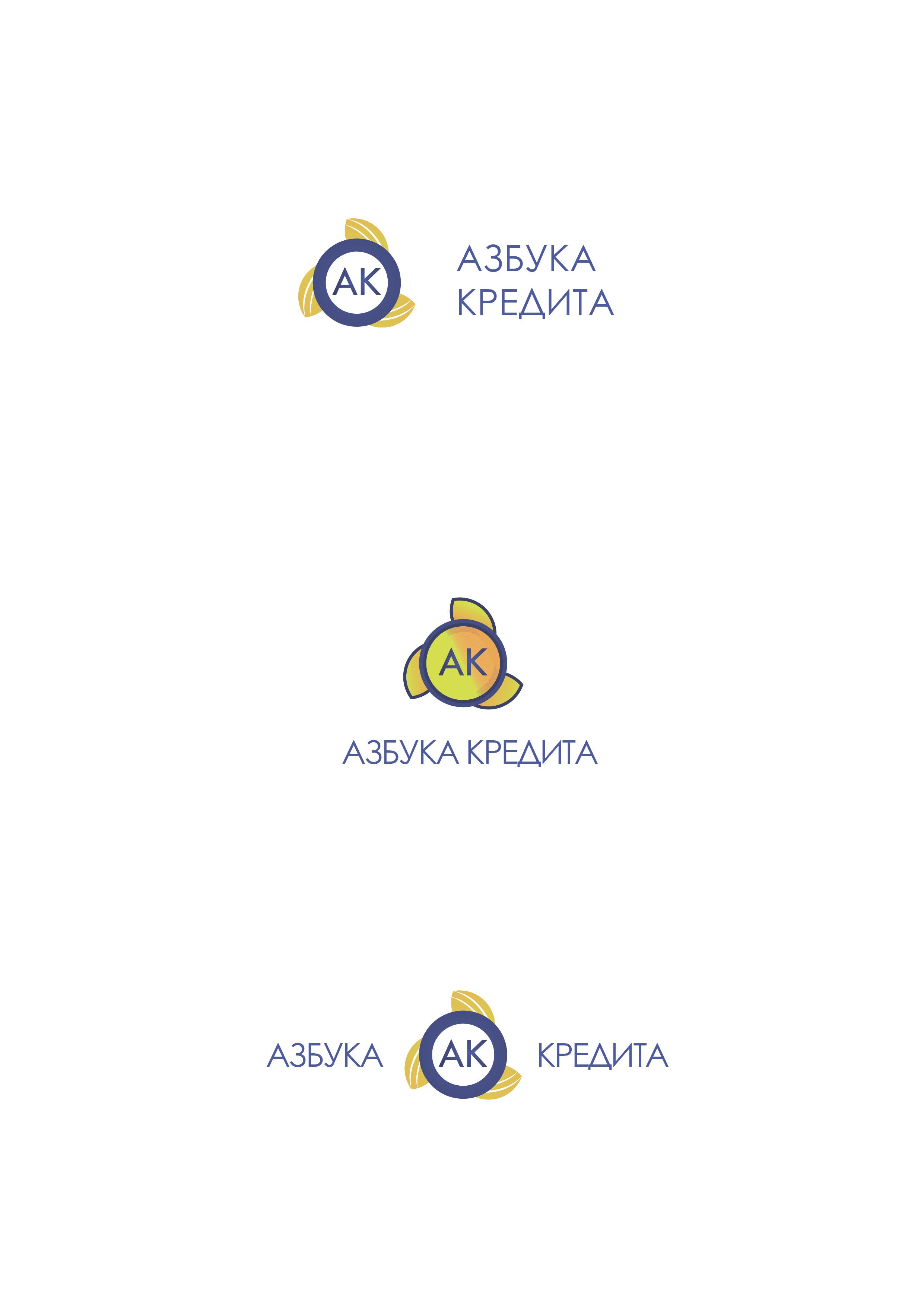 Разработать логотип для финансовой компании фото f_6785deb5d6d25963.jpg