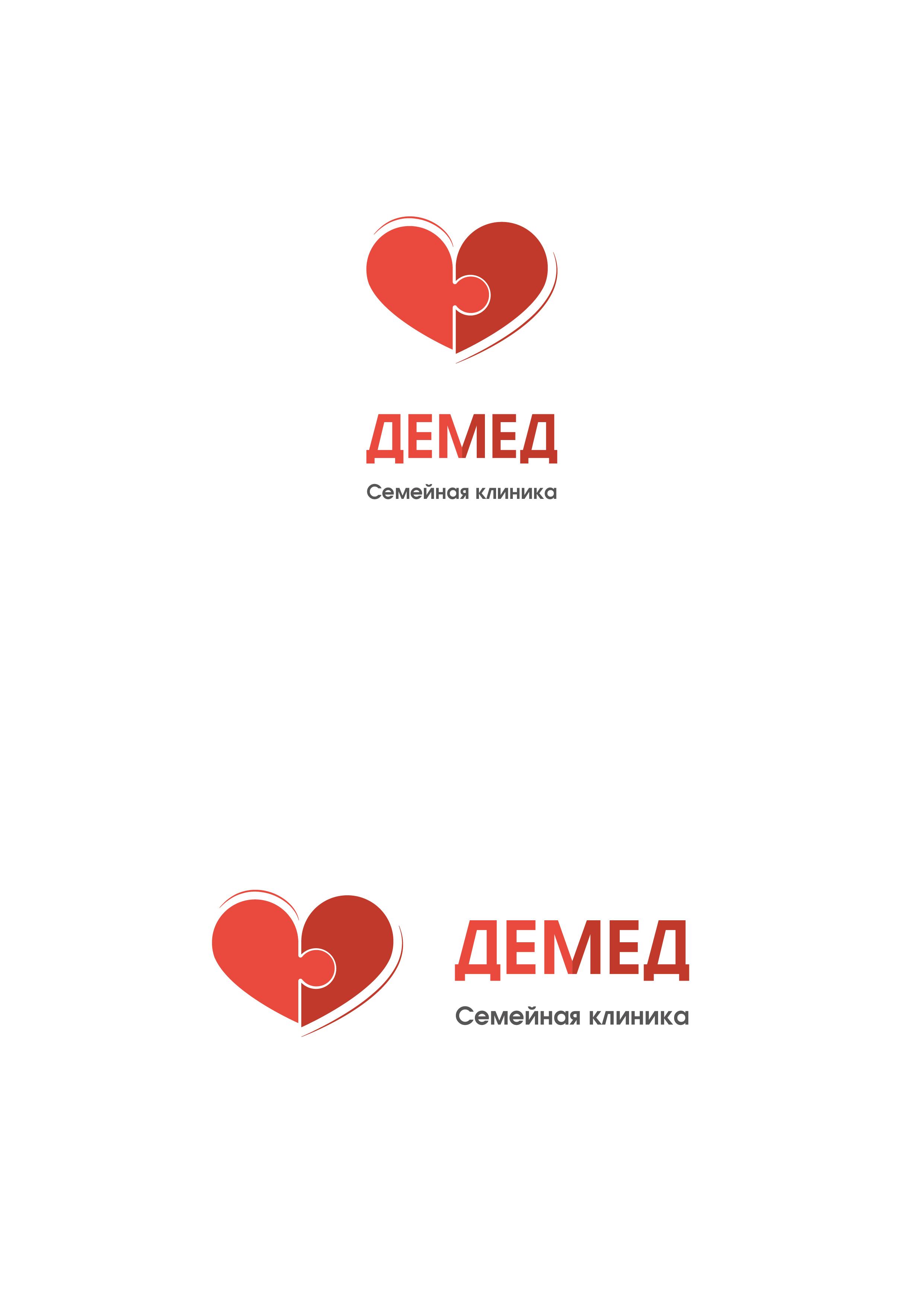 Логотип медицинского центра фото f_7125dca7c28691be.jpg