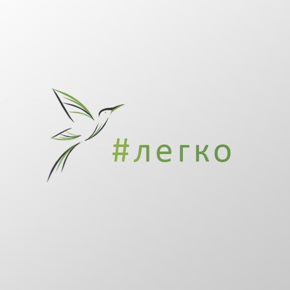 Разработка логотипа в виде хэштега #easy с зеленой колибри  фото f_8205d518f009b9cf.png