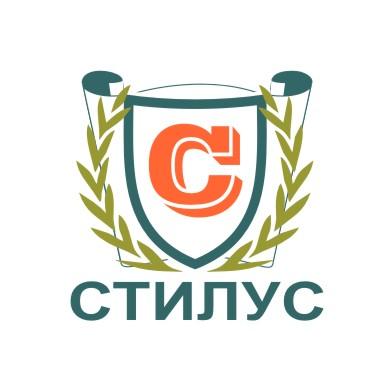 """Логотип ООО """"СТИЛУС"""" фото f_4c360ccdda006.jpg"""