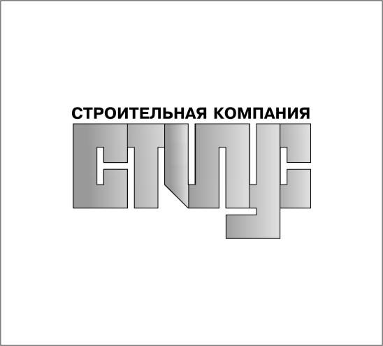 """Логотип ООО """"СТИЛУС"""" фото f_4c3cd06d48c49.jpg"""