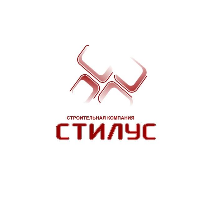 """Логотип ООО """"СТИЛУС"""" фото f_4c3ef9dfc0b3c.jpg"""