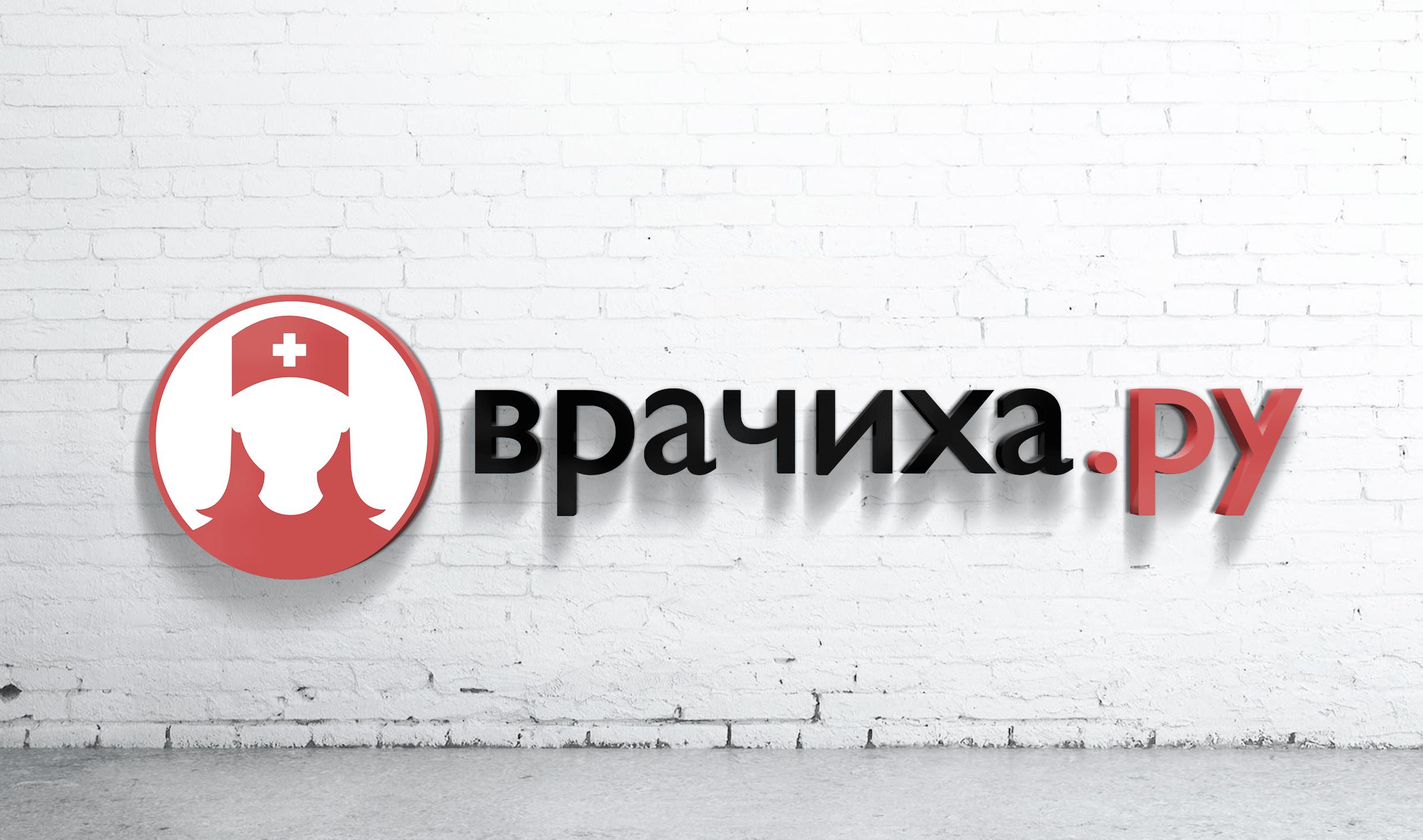 Необходимо разработать логотип для медицинского портала фото f_0995c015fdb5dbea.png